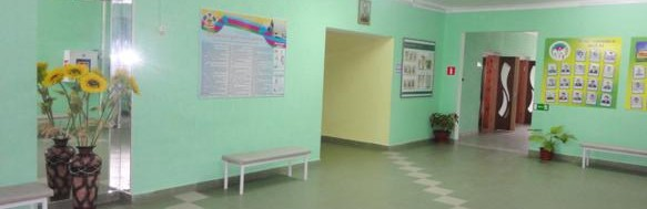 Вестибюль школы_583x437