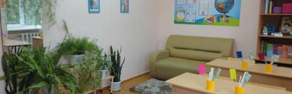 Классная комната_583x437