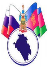 Центр оценки качества образования Краснодарского края