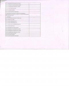 ПФХД 2014г-page-005