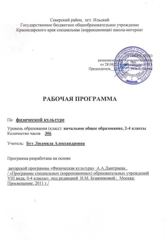 Российское образование. Федеральный образовательный портал ...